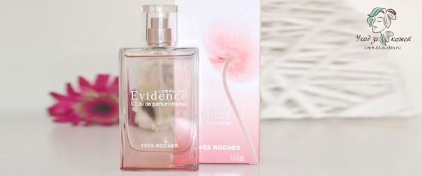 Yves Rocher Evidence Comme Une